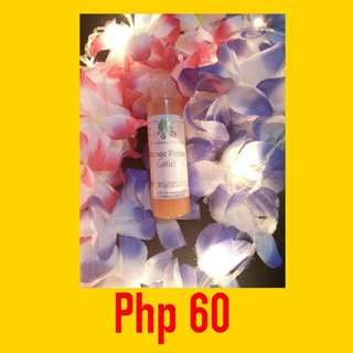 🌻Orange pelling lotion
