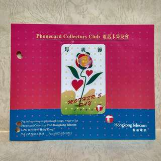 香港電話卡套裝