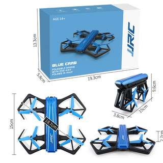 Drone - Blue crab ( D006 ) INSTOCK