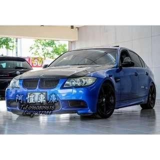 2007 BMW E90 323 M版 藍