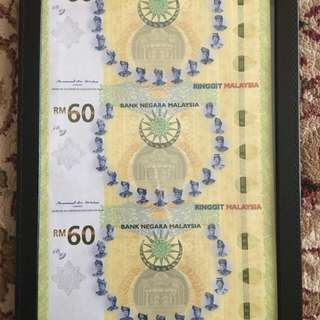 RM60 uncut commemorative bank notes