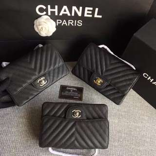 Chanel Flap Mini rectangular 20cm