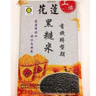 花蓮上游米 有機轉型期-黑糙米(1公斤裝)