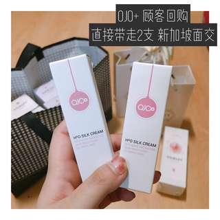 Silk Cream