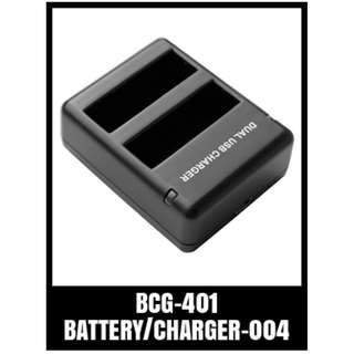 GP TELESIN DUAL BATTERY CHARGER FOR 401 BCG-401 SLOT