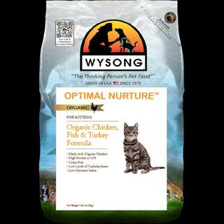 Wysong Optimal Nurture™ 5lbs