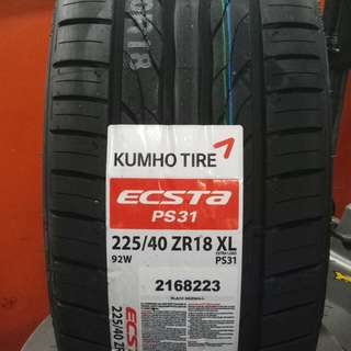 225/40/18 Kumho PS31 Car Tyres, Cheapest promotion price