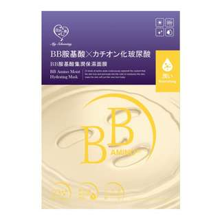 *NEW PRODUCT*- MY SCHEMING BB Amino Moist Hydrating Mask 我的心機BB胺基酸集潤面膜5PCS