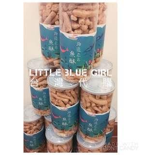 台灣直送 🇹🇼海邊走走 魚酥 補鈣 健康食品 3罐以上 $50@