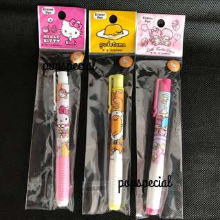 LAST SET Hello Kitty Gudetama Little Twin Stars Eraser Pen