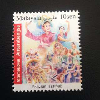Malaysia 2016 International Stamps 10c (0337)