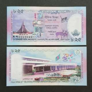 Bangladesh 25 Taka 🇧🇩 !!!