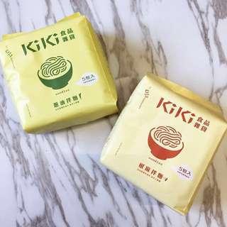 KiKi拌麵