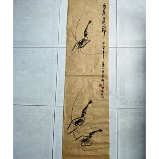 Chinese finger paintings, famous Finger painting master Chu Ren Yu Xiao Feng artworks, 中国指画,指画名家楚人虞小风作品
