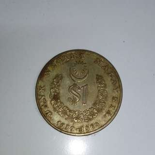 OLD MALAYSIAN COIN $1