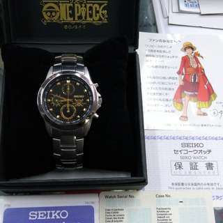 Seiko One Piece Limited Edition 15th anniversary