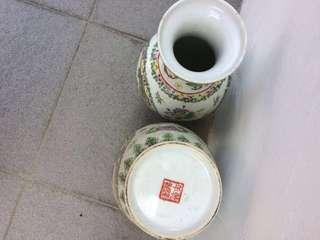 Vase vintage twins