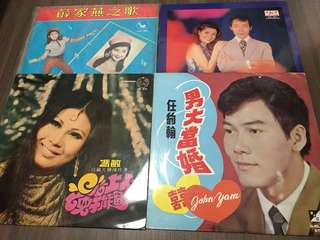 8 Chinese Vinyl LP ( All for $25)