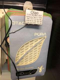 OTAO screen protector.