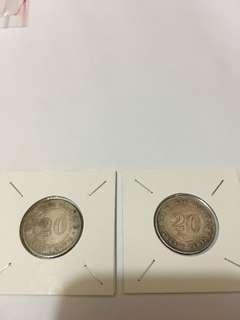 銀毫 2個