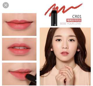 apieu colour lip pencil cr02