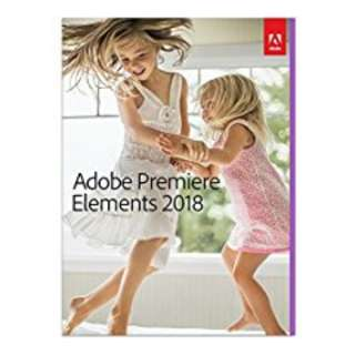 Adobe Premiere Elements 2018 (Windows / Macintosh)