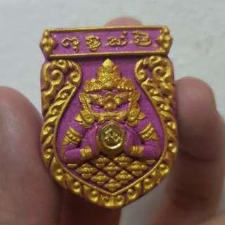 Thai amulets Phra Rahu Pidta Mahalarp for good trade, metta maha niyom, lucky fortune Lp Whan