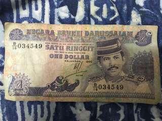 Duit Lama Brunei