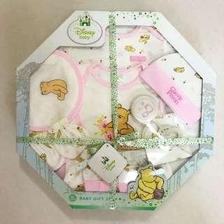 New Born Gift Set