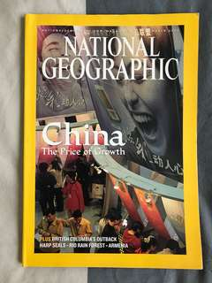 National Geographic - China : The Price of Growth