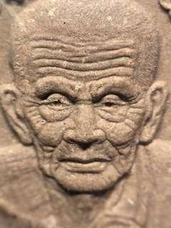 ✅ Thai Amulet - Rian Lp Thuad Roon Pisek Nur Wan - Thai Amulets