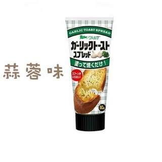 日本 唧唧醬(蒜蓉/明太子/蜜瓜/蜂蜜/焦糖)