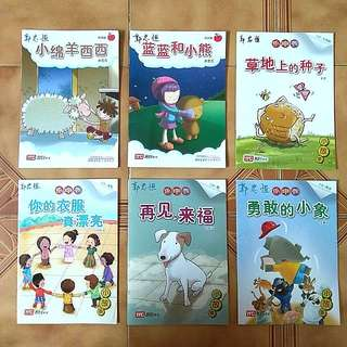 6 Chinese Readers for K2 Children