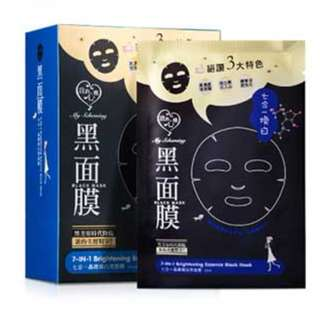*Last 2 boxes* My Scheming 7-IN-1 Brightening Essence Black Mask 我的心机 七合一晶緻煥白黑面膜