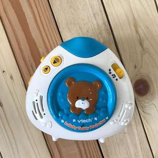 Vrtech teddy projector