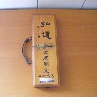 檜木 文房寶盒 缺硯台