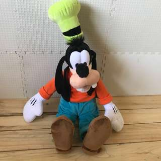 Brand new Disney Pluto stuffed toy