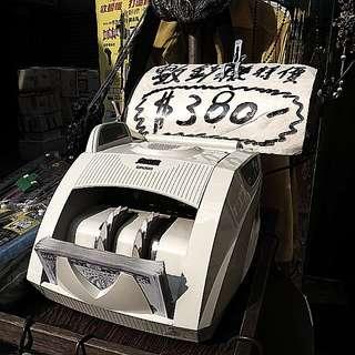 二手銀行專用數鈔機