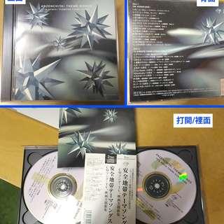 Anzenchitai Theme Songs_CD Album