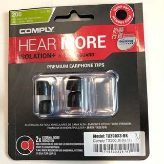 Comply Isolation+ TX200 Memory Foam Earphone Tips for Bose, B&O Beoplay, Sony etc