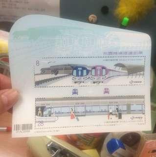 🚚 桃園機場捷運郵票