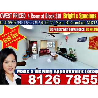 HDB 4A WELL RENOVATED, SELLING BELOW VALUATION! DO NOT MISS!