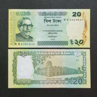 Bangladesh 20 Taka 🇧🇩 !!!