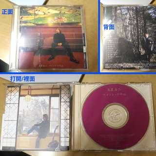 玉置浩二 - 酒紅色的心, 日本版金CD