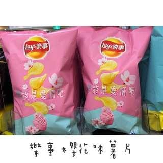 ✈️台灣代購~樂事薯片70g-櫻花味
