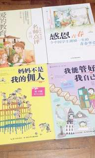 Chinese Books Clearance!!