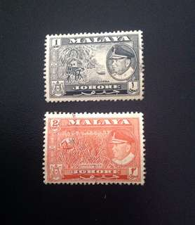 Malaya 1960 Johore def 2v Used (0345)