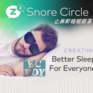 Snore Circle Mask 止鼻鼾眼罩