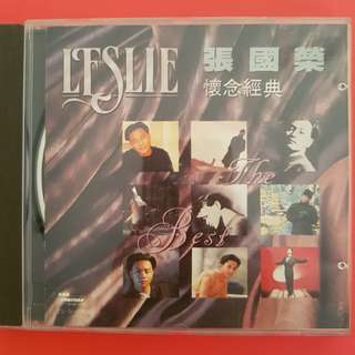 RARE ...Best of Leslie Cheung