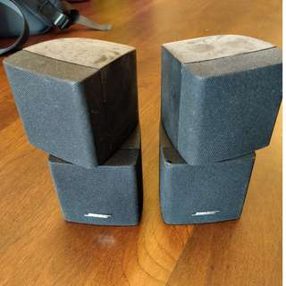 BOSE - Pair of BOSE Double Cube speakers